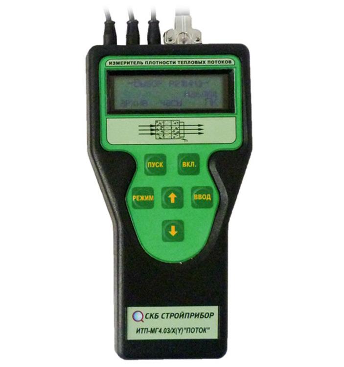 Измеритель плотности тепловых потоков ИТП-МГ4.03/Х(III) «ПОТОК»